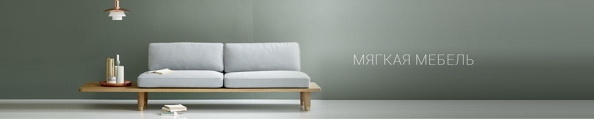 RoomDepot - интернет магазин мебели